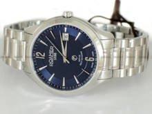 Zegarek Męski automatyczny Roamer Mechaline Pro 953660 41 44 90